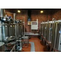 Buy cheap SUS 304 Conical Craft Home Beer Brewing Systems Automatic For Brewing Plant from wholesalers