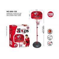 "47 "" Kids Adjustable Basketball Hoop With Ball Pump Tool For Sporting Game"