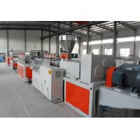 Buy cheap PVC Furniture Board Extrusion Line --PVC  Board Extrusion Line- Board-- Extrusion Line from wholesalers