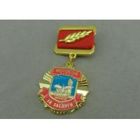 Buy cheap Zinc Alloy Die Casting Custom Awards Medals , Military Medals With Hard Enamel from wholesalers