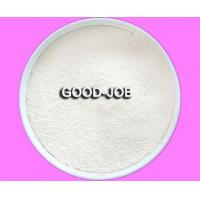 Buy cheap Systemic Diniconazole Fusarium, mildew, Septoria leaf Natural Plant Fungicide 83657-24-3 from wholesalers