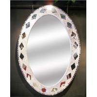 Buy cheap simple and fashion mosaic mirror from wholesalers