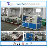 Buy cheap PVC Plastic Conduit Pipe Making Machine On Sale PVC Pipe Manufacturing Machinery from wholesalers