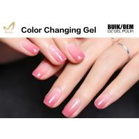 Buy cheap 15ml Lacquer Soak Off Mood Changing Gel Nail Polish With Remover Liquid from wholesalers