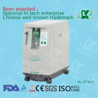 Buy cheap Oxygen Concentrator  KL-ZY4L from wholesalers