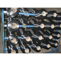 Buy cheap dope dyed high tenacity polyester yarn product