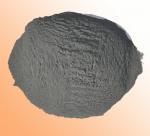 Buy cheap zinc dust(zinc) from wholesalers