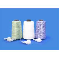 Buy cheap 100% Polyester Needing Bag Closing Thread Without Knots For Laminated Rice Sacks 12s/4 from wholesalers