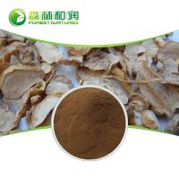Buy cheap Herbal supplement maca root extract high purity black maca from wholesalers