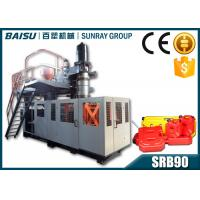 Buy cheap Portable Plastic Fuel Tank Blow Molding Machine 220V / 380V / 415V / 440V SRB90 from wholesalers