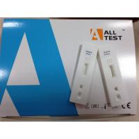 Buy cheap High Specificity Malaria P.f. / P.v. Rapid Test Cassette / Kit in Blood from wholesalers
