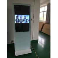 Buy cheap Indoor Multimedia Touch Screen Advertising Kiosk 49 Inch Shockproof 128G SSD from wholesalers
