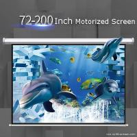 Buy cheap 70inch*70inch Square Format HD Matte White Motorized Projector Screens from wholesalers
