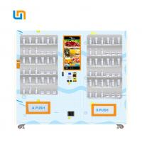 Buy cheap Micron WM22T1 Large capacity automatic credit card vending machines for cosmetic skin care products from wholesalers