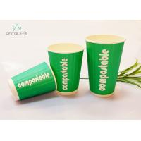 Buy cheap Compostable Paper Takeaway Cups Single Wall Leak Proof For Cold Beverage from wholesalers