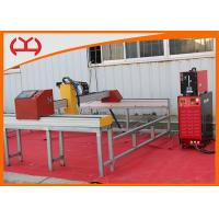 Buy cheap CNC Mini Gantry / Table Automated Plasma Cutter With Arc Voltage Height Control from wholesalers