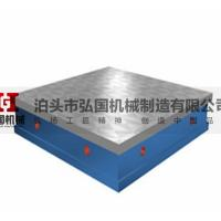 China hongguo Cast iron test plate HGJX-002A to detector crossed the plane workpiece reference apparatus on sale