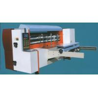 Buy cheap auto rotary die cutting machine with lead edge feeding/carton rotary die cutter machine from wholesalers
