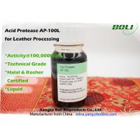 Buy cheap Light Brown Enzymes Used In Leather Industry , 100000 U / Ml Acid Protease AP - 100L from wholesalers