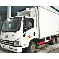 China 5 Tons refrigerator truck, refrigerated van truck, refrigerator box truck, freezing truck on sale