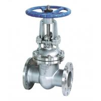 Buy cheap High pressure Z41W stainless steel valve flange PN1.6 ~ 16.0MPa for fire station pipeline from wholesalers