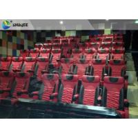 Buy cheap Red Electric Seat 4D Movie Theater With Motion Chair System / Digital Special Effect product