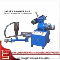 Buy cheap High effect Automatic plastic waste recycling machine with multifunctional from wholesalers