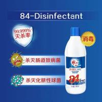 Buy cheap Hospital Grade Disinfectant Liquid Travel 100ml Antiseptic Hand Gel from wholesalers