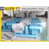 Buy cheap Customized Metallurgy Roots Rotary Blower For Washing Machine Blow Dry from wholesalers