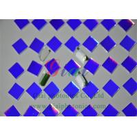 Buy cheap Blue Bandpass Optical Filters Components for Laser Protection from wholesalers