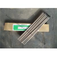Buy cheap E7018 E6013 E6011 E6010 Welding Carbon Electrodes For Steel Rod Welder from wholesalers