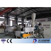 Buy cheap Multi Function Waste Plastic Recycling Pelletizing Machine With Siemens Motor product
