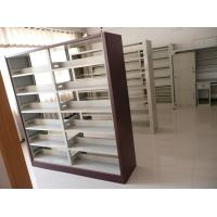 Buy cheap design in book shelf cabinet ,library magazine rack,double sided book shelf from wholesalers