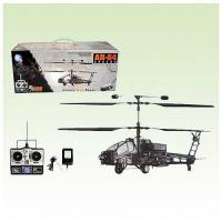 Buy cheap R/c helicopter from wholesalers