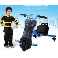 Buy cheap Balance Outdoor Toy 3 Wheel Children Folding Electric Bicycle With Music from wholesalers