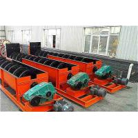 Buy cheap Single Screw Spiral Classifier 100-1000T/H 3-45KW Simple Structure Reliable Operation from wholesalers