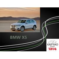 Buy cheap Full Intelligent Extending Electric Side Steps , Electric Running Boards BMW X5 product