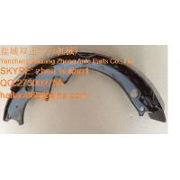 Buy cheap 2T Forklift heavy duty Truck brake shoe 47405-23600-71 product