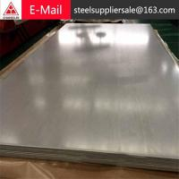 Buy cheap hot galvanized precoated metal sheet from wholesalers