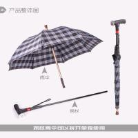 Buy cheap wholesale alluminiun alloy  telescopic walking cane with umbrella , radiation protection LED  crutch  umbrella product