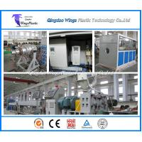 Buy cheap SJ65 20 -110mm HDPE PE Pipe Single Screw Extruder Machine from wholesalers