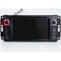 Buy cheap GPS Navigation Radio Jeep Car Stereo Multimedia Player System With Rear Viewing Function from wholesalers