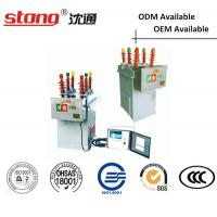 Buy cheap Stong 12kv Vs1 (VBM7) Side-Install Hv Vacuum Circuit Breaker Switch HOT SALE DIRECT SIPPLY OF MANUFACTOR from wholesalers