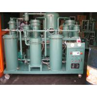 Buy cheap Used Lubricating Oil Purification Oil Separation Oil Purifier Plant from wholesalers