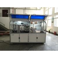 Buy cheap Automatically Plastic Identity Card Making Machine 150L/Min Air Consumption from wholesalers
