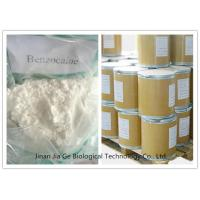 Buy cheap Stable / Combustible Topical Anesthetic Drugs , Benzocaine White Powder For CAS 94-09-7 from wholesalers