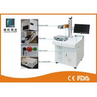 Buy cheap Air Cooling Smart Fiber Laser Marking Machine 10W - 50w For Capacitor / Keypads from wholesalers