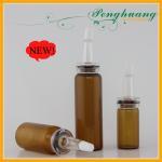 Buy cheap Amber Empty Tube Glass Essential Oil Bottles 5 ml 10 ml 15 ml Custom from wholesalers