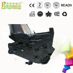 Buy cheap CF217 toner cartridge the consumble of printer from wholesalers