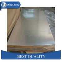 Buy cheap Natural 1060 Anodized Aluminum Plate / Colour Coated Aluminium Sheet from wholesalers